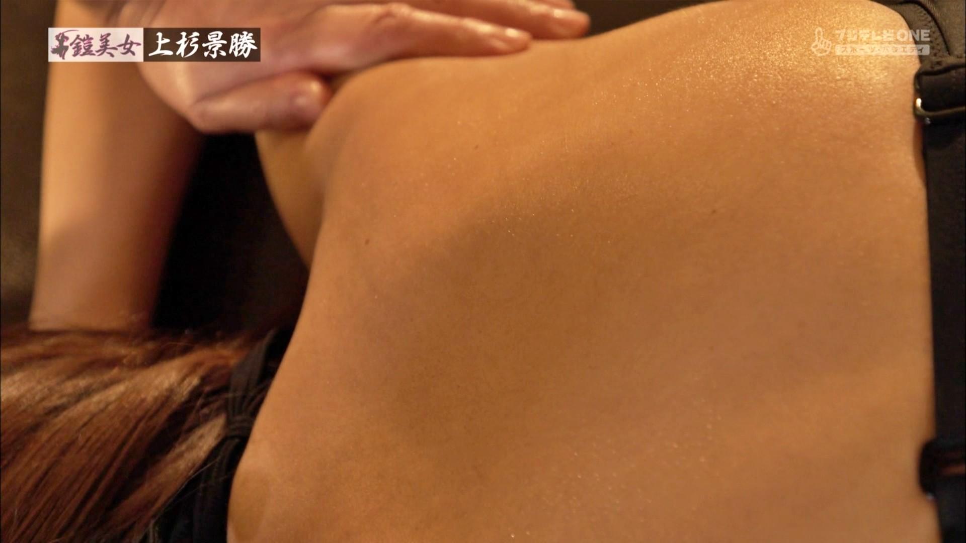 鎧美女♯50・野田彩加さんのテレビキャプチャー画像-059