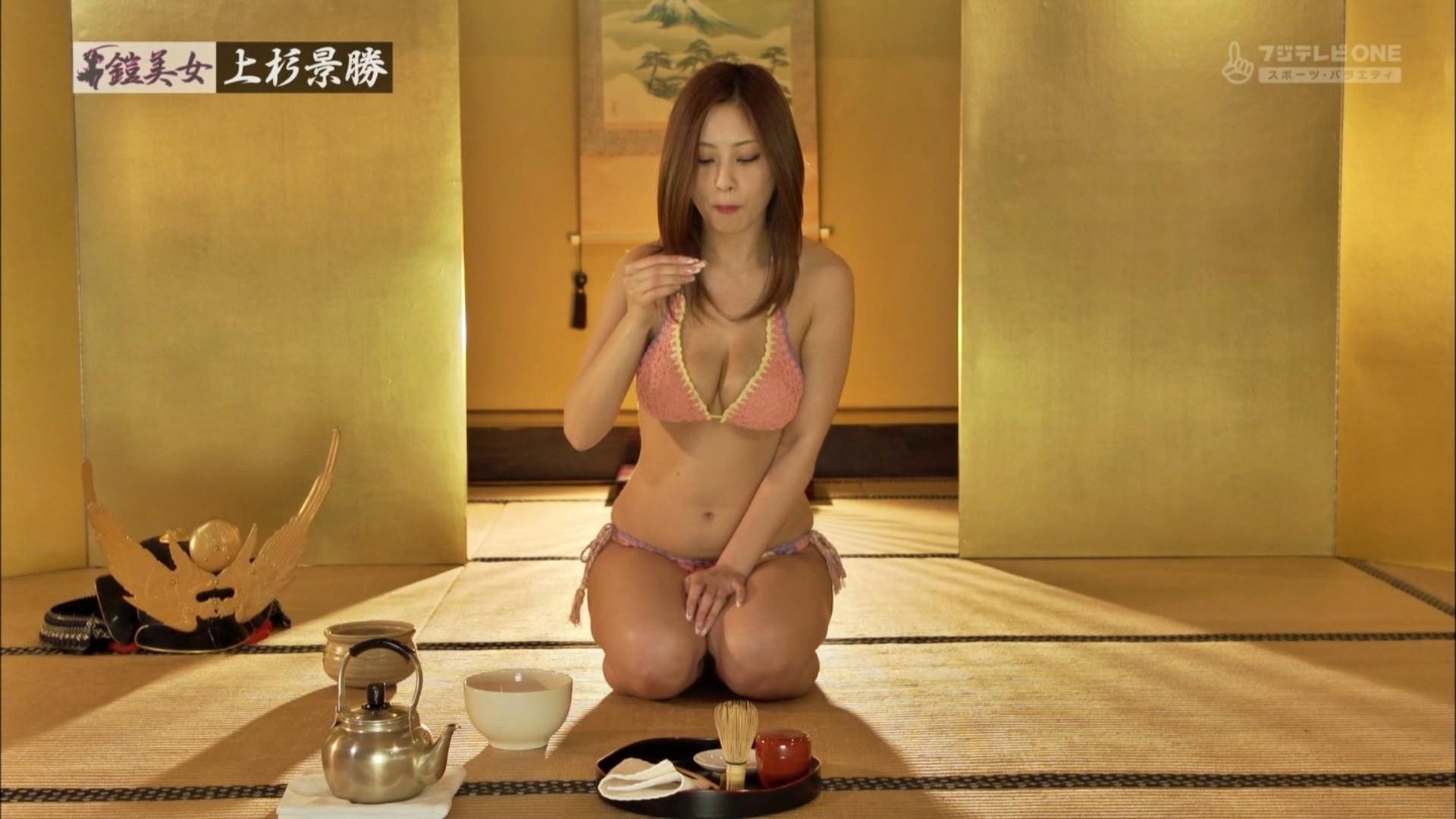 鎧美女♯50・野田彩加さんのテレビキャプチャー画像-075