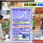 【画像】TBSひるおび!の女子アナ・江藤愛さん、ニットおっぱいの膨らみが程よくエッチ?