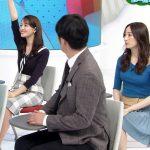 【画像】日テレ「ZIP!」出演の團遥香さん、ブルーの衣装で癒やし系エチエチニットおっぱい😍