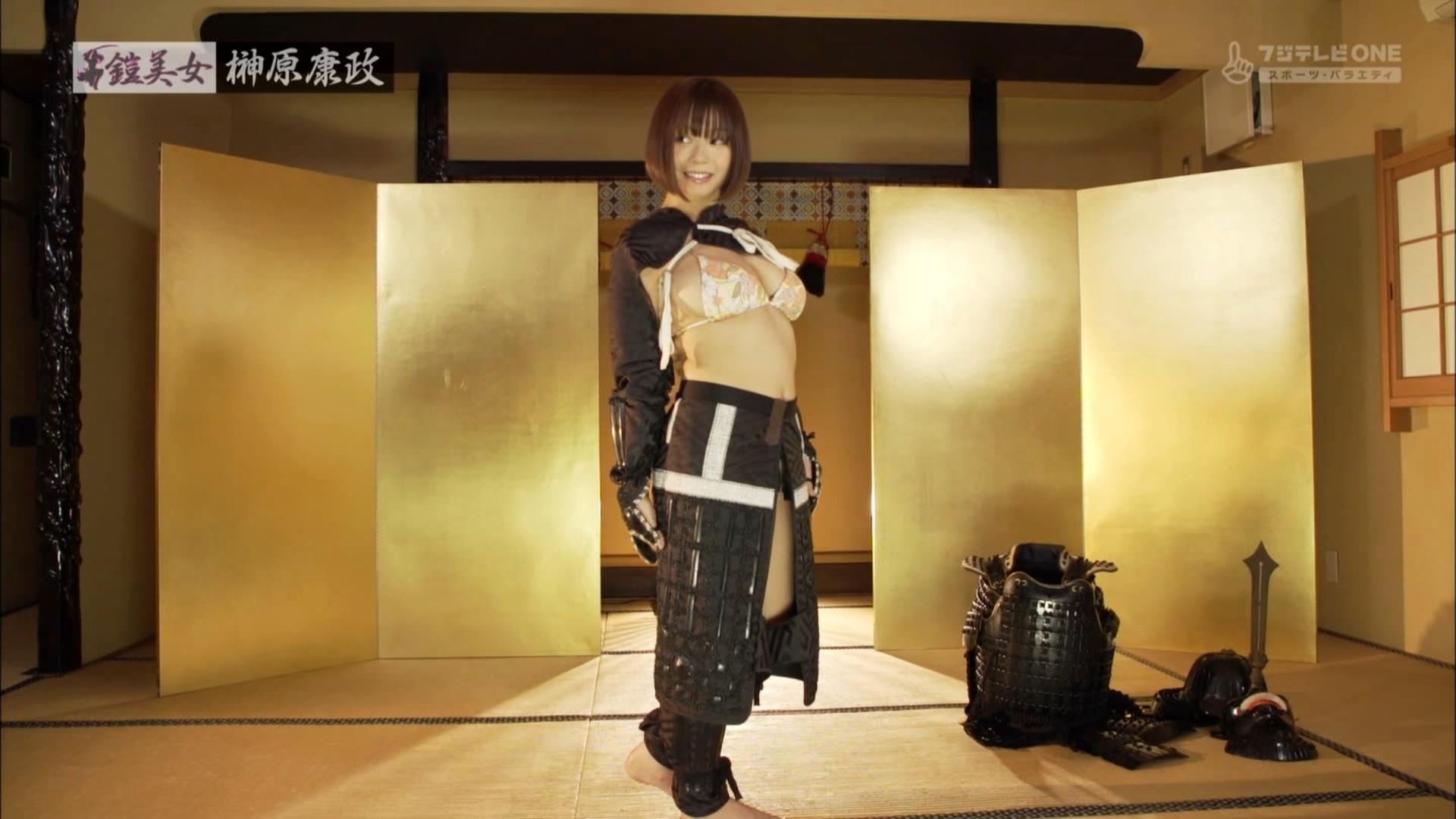 鎧美女#52のテレビキャプチャー画像-013