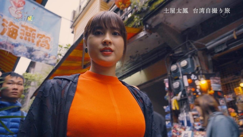 the trip じ・どりっぷ・土屋太鳳さんのテレビキャプチャー画像-024