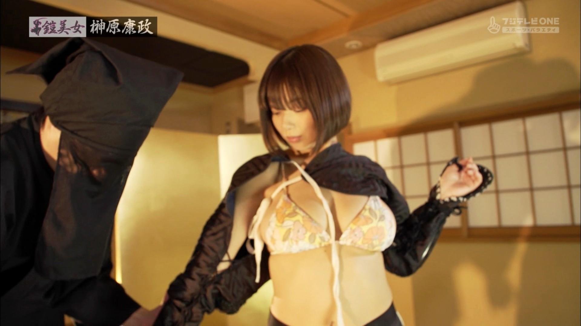鎧美女#52のテレビキャプチャー画像-016