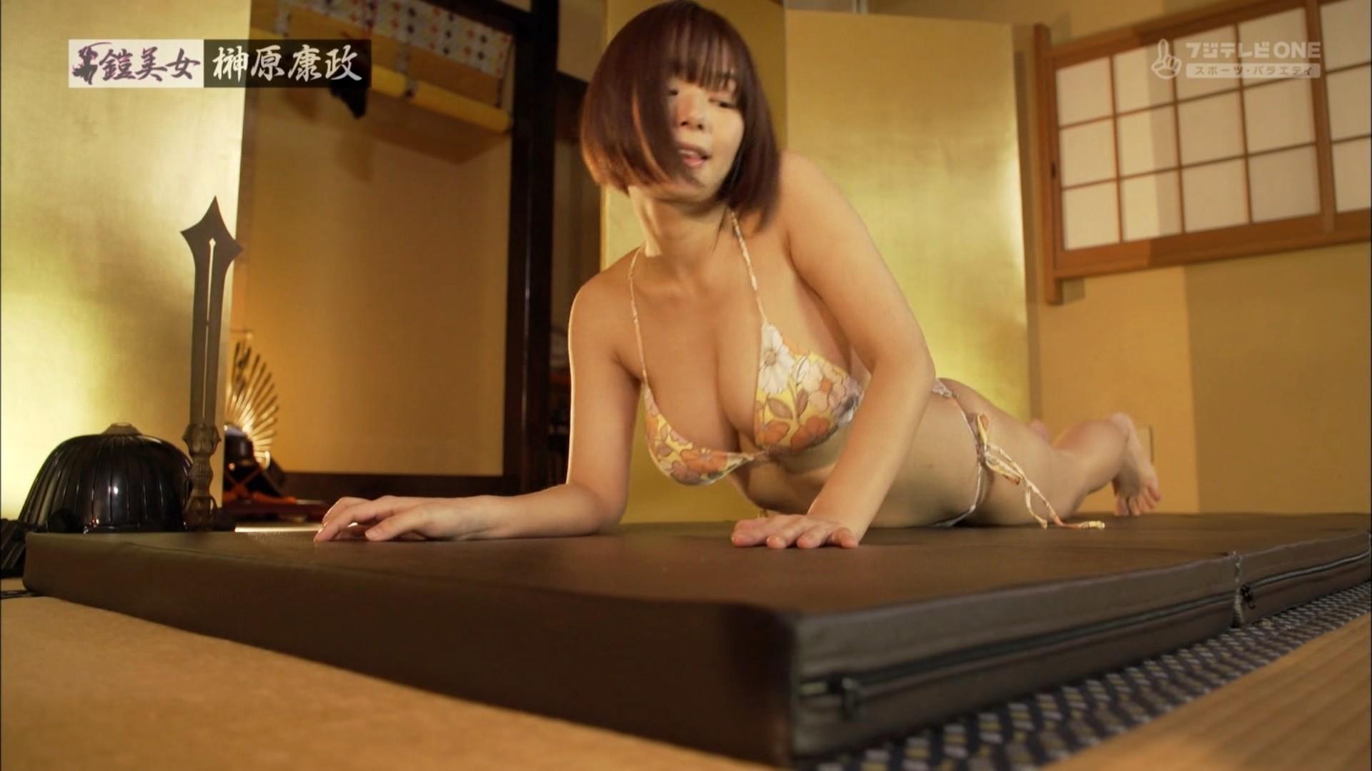 鎧美女#52のテレビキャプチャー画像-045
