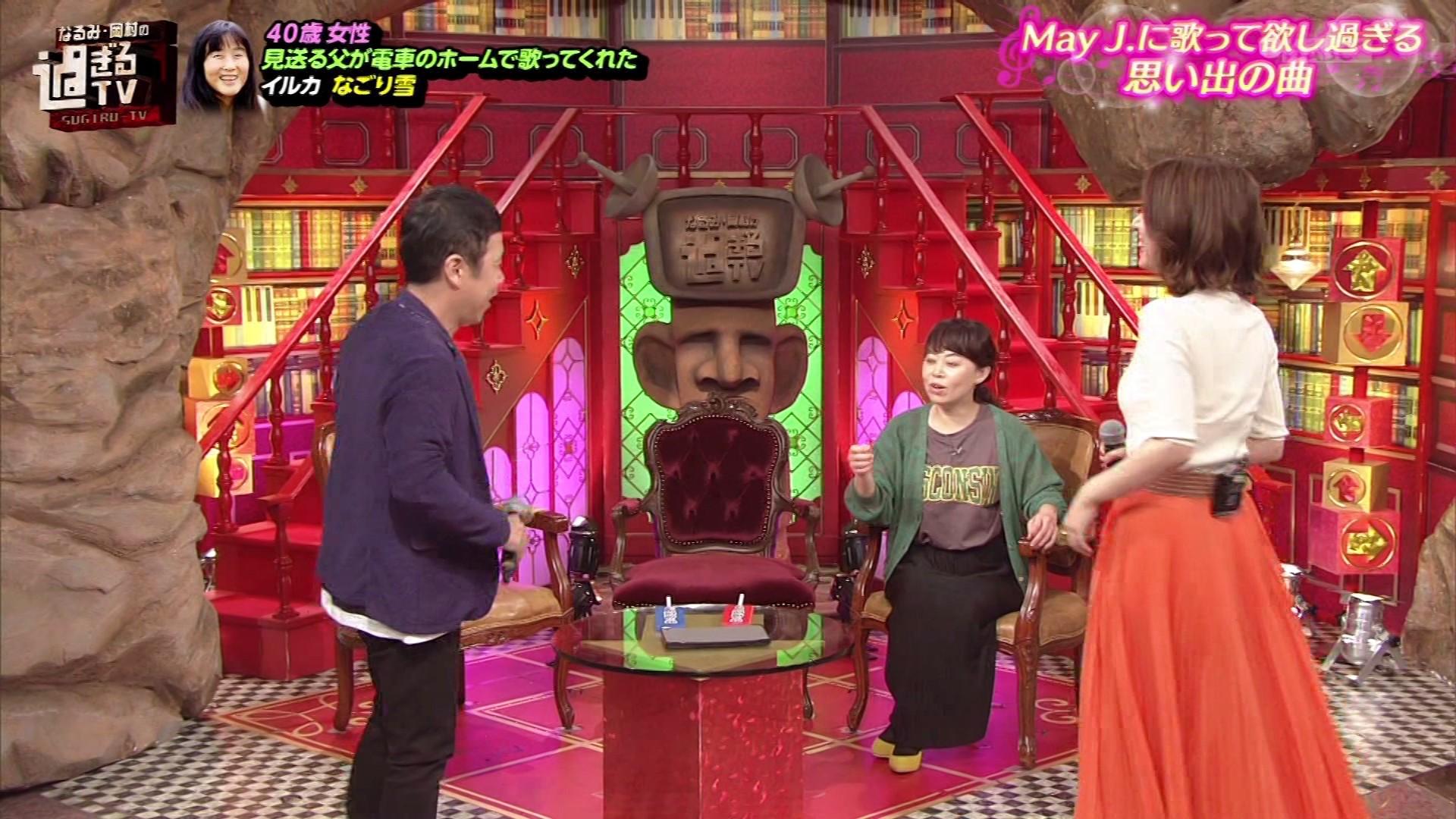 2019年5月13日『過ぎるTV』のテレビキャプチャー画像-052