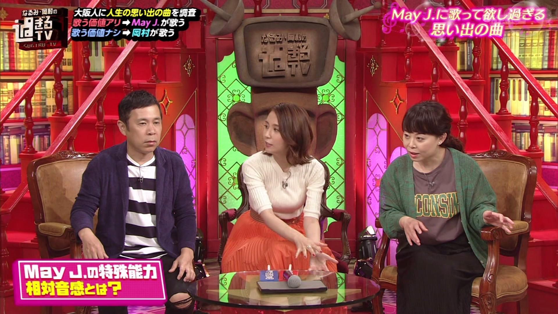 2019年5月13日『過ぎるTV』のテレビキャプチャー画像-028