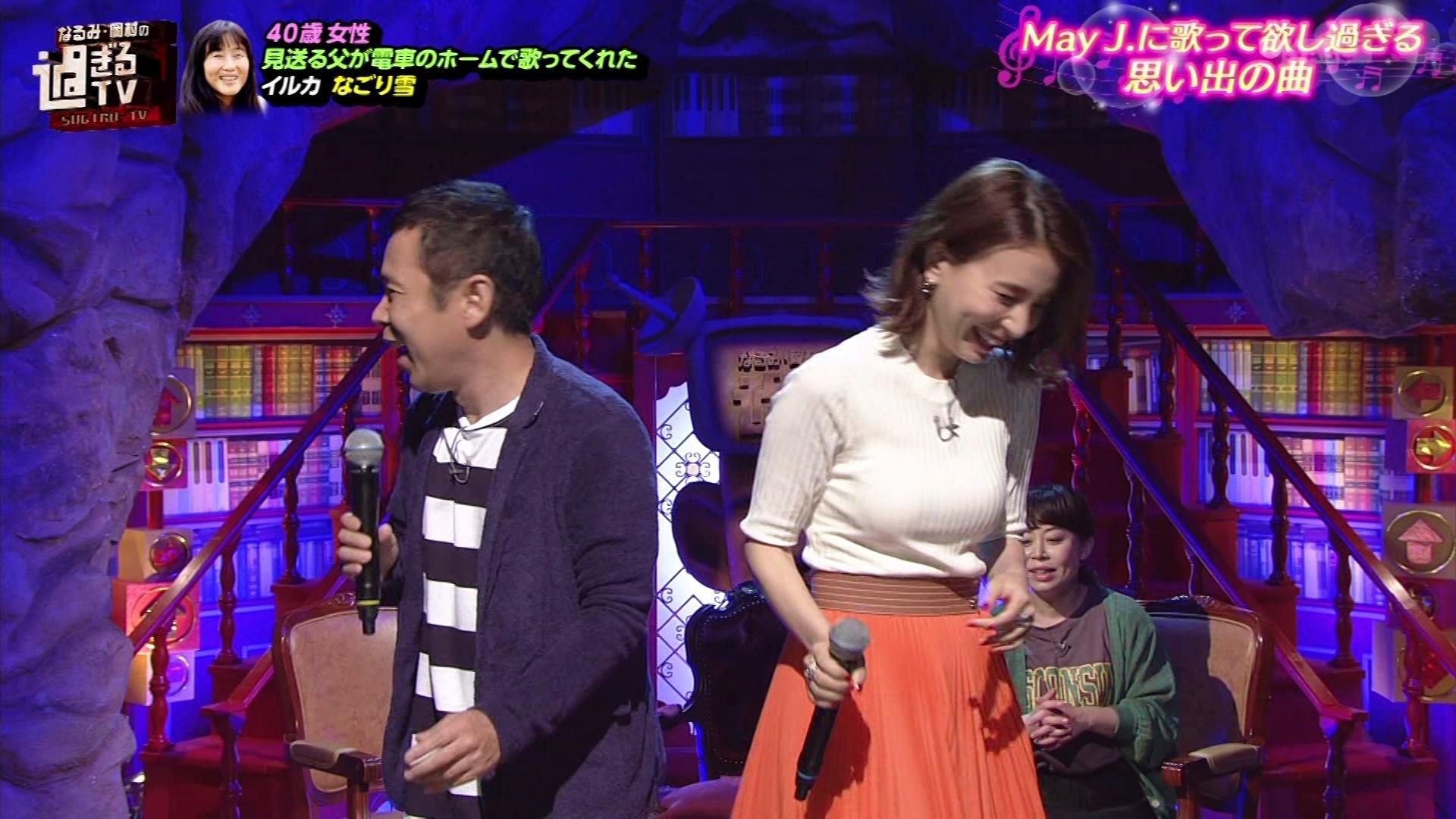 2019年5月13日『過ぎるTV』のテレビキャプチャー画像-046