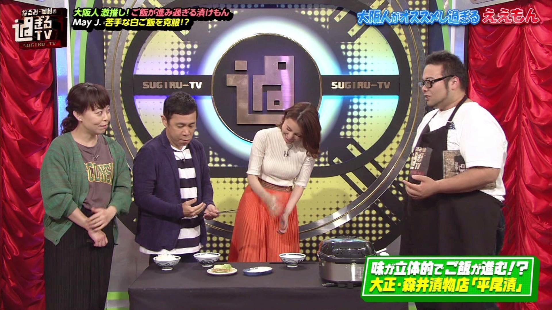 2019年5月13日『過ぎるTV』のテレビキャプチャー画像-077