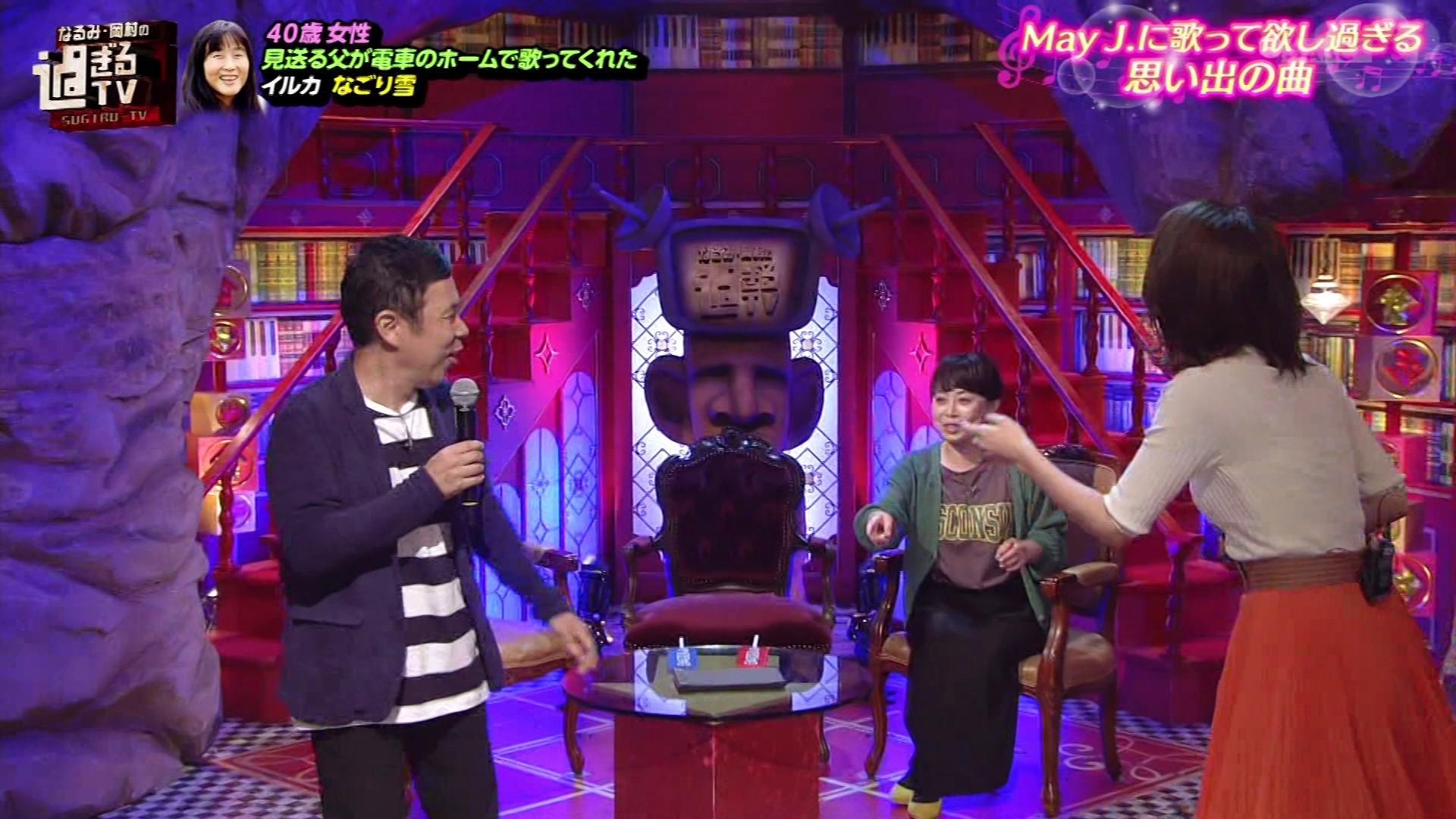 2019年5月13日『過ぎるTV』のテレビキャプチャー画像-049
