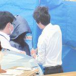 【画像】FNN Live News α・三田友梨佳さん、つんつんおっぱいとなんか見えてるワキがエッッッ?