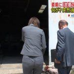 【画像】テレビ朝日女性アナウンサー・桝田沙也香さんの緊張感のあるパンツスーツお尻?