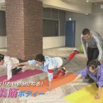 【画像】「趣味どきっ!」のメリハリ美筋ボディー回、佐野ひなこさんのおっぱい見えまくり筋トレエッッッ?