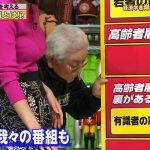 【画像】フジテレビ女性アナウンサー・小澤陽子さんのおっぱいの丸の大きさがゴイスーな「全力!脱力タイムズ」?