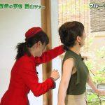 【画像】もしもツアーズに出演した女優・吉岡里帆さん、ノースリーブおっぱいがエッッッッ?