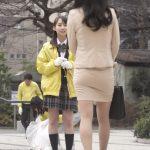 【画像】ドラマ「歌舞伎町弁護人 凛花」第6話・朝倉あきさんのタイトスカートパツパツお尻😍