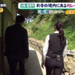 【画像】MBS女性アナウンサー・辻沙穂里さんの衣装が張力の限界を迎えてそうなお尻?