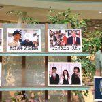 【画像】報道ステーション・森川夕貴さんのめちゃめちゃ優しい癒やし系おっぱい?