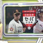 【画像】テレビ東京女性アナウンサー・鷲見玲奈さんのノースリーブおっぱいがデカエチチ😍