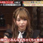 【画像】優月心菜さん、国民的アイドルアニメ声優の枕営業事情を大暴露してしまう😂