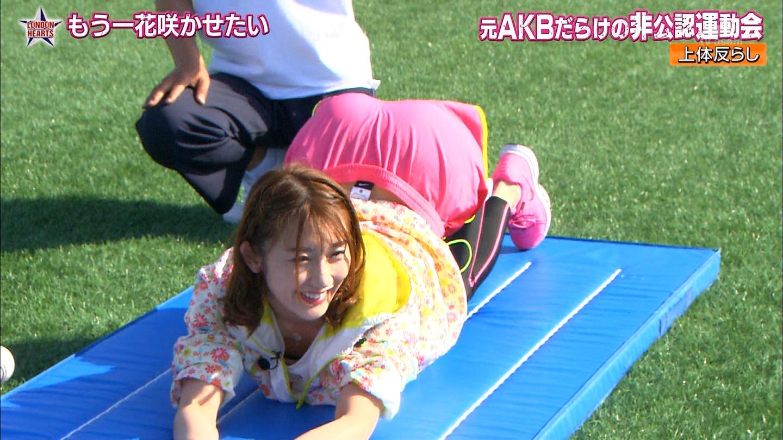 『~もう一花咲かせたい!~ 元AKB48だらけの非公認運動会』のテレビキャプチャー画像-080