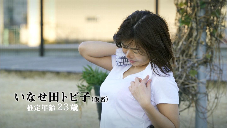 ドラマパラビ「癒されたい男」第10話のテレビキャプチャー画像-565