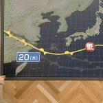 【画像】ニュースウォッチ9・桑子真帆さんの推進力有りすぎ着衣おっぱいがエッッッ?