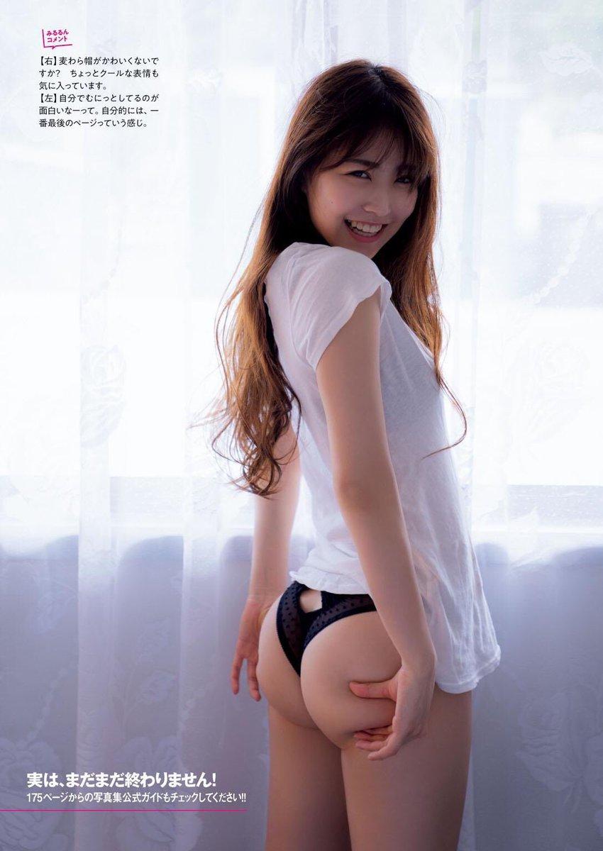 NMB48メンバーのグラビア画像-068