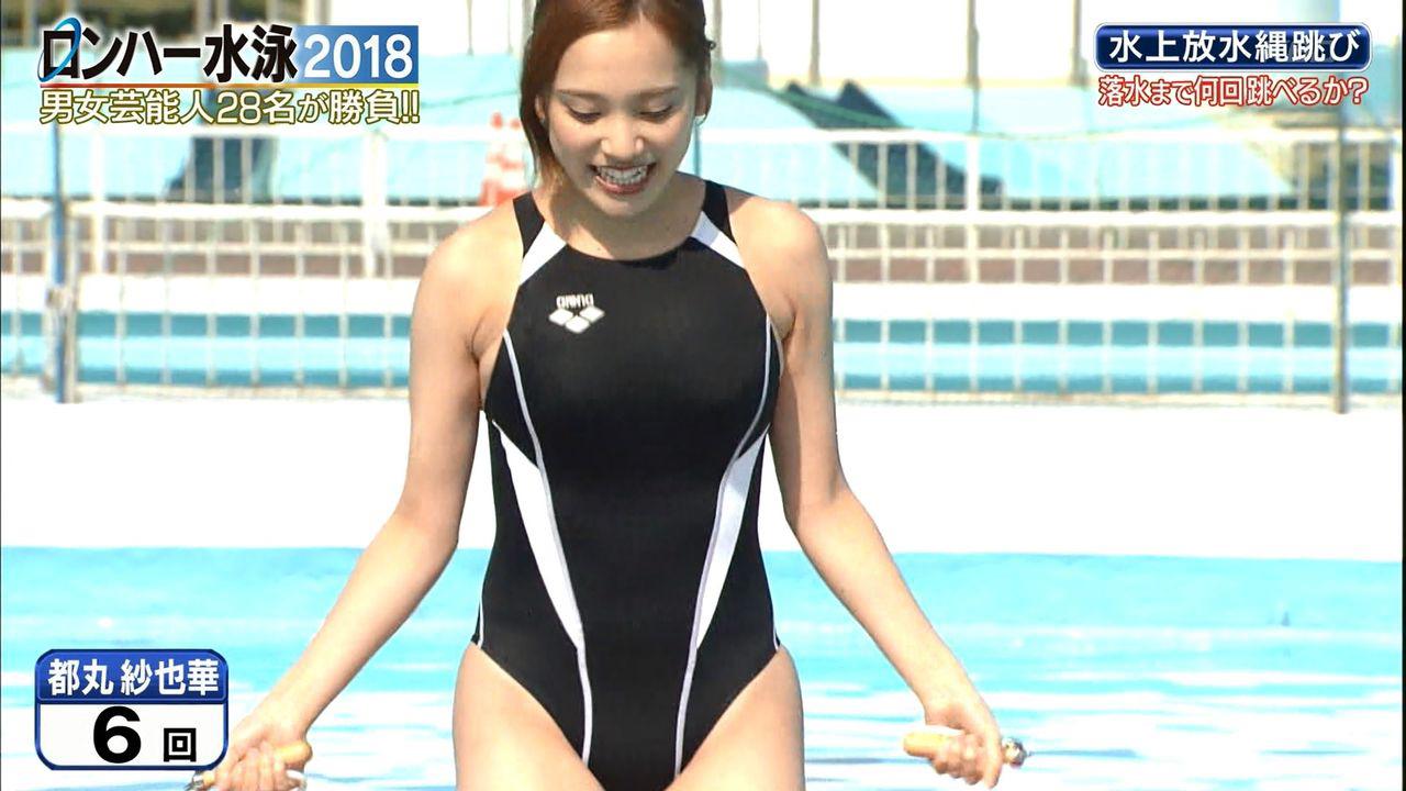 グラビアアイドルの水着姿の画像-283