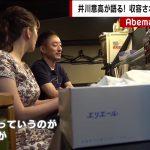 【画像・動画有】テレ朝・三谷紬さんのものすごい横乳と笑うと揺れる大きなおっぱい?