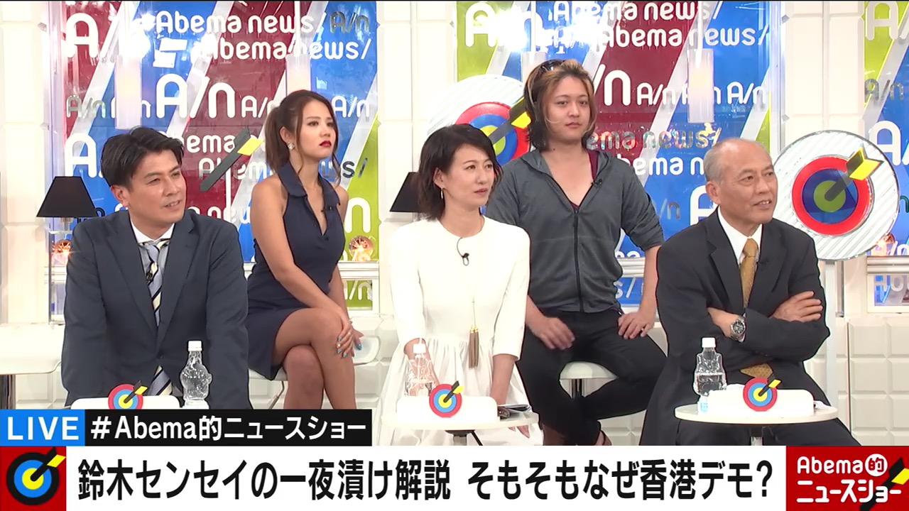 2019年6月23日「Abema的ニュースショー」三谷紬さんの画像-061