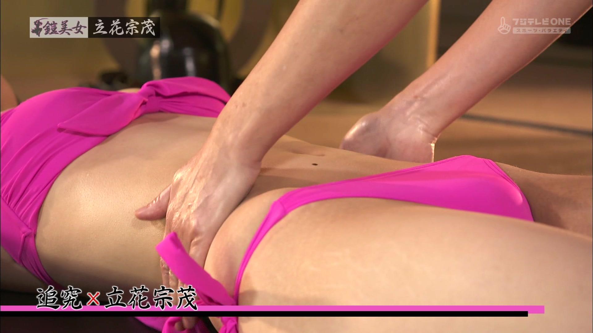 鎧美女47・美音咲月さんのテレビキャプチャー画像-122