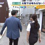 【画像】黒いパンツのお尻と太ももがパンッ!ってはち切れちゃいそうなMBS辻沙穂里さんの下半身?