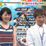 【画像】鈴木ちなみさんの着衣おっぱいとワキが気になるデルサタ😍