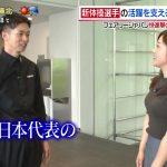 【画像】スッキリ・水卜麻美さんのおっぱいをワイもこっちに向けられ隊???
