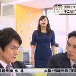 【画像】テレ東・角谷暁子さんのおっぱいのパツパツ感と衣装のフィット感がエロ∃😍😍😍