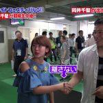 【話題】不倫疑惑の岡井千聖さん、番組で相手の男性の実家を訪れ家族ともめちゃめちゃ接点を持っていた😱😱😱