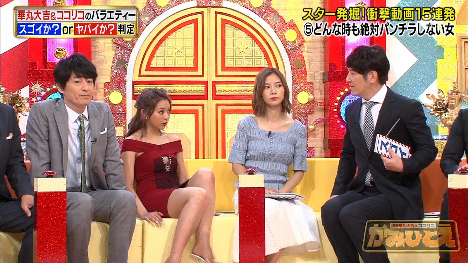 2019年7月8日「かみひとえ」のテレビキャプチャー画像-004
