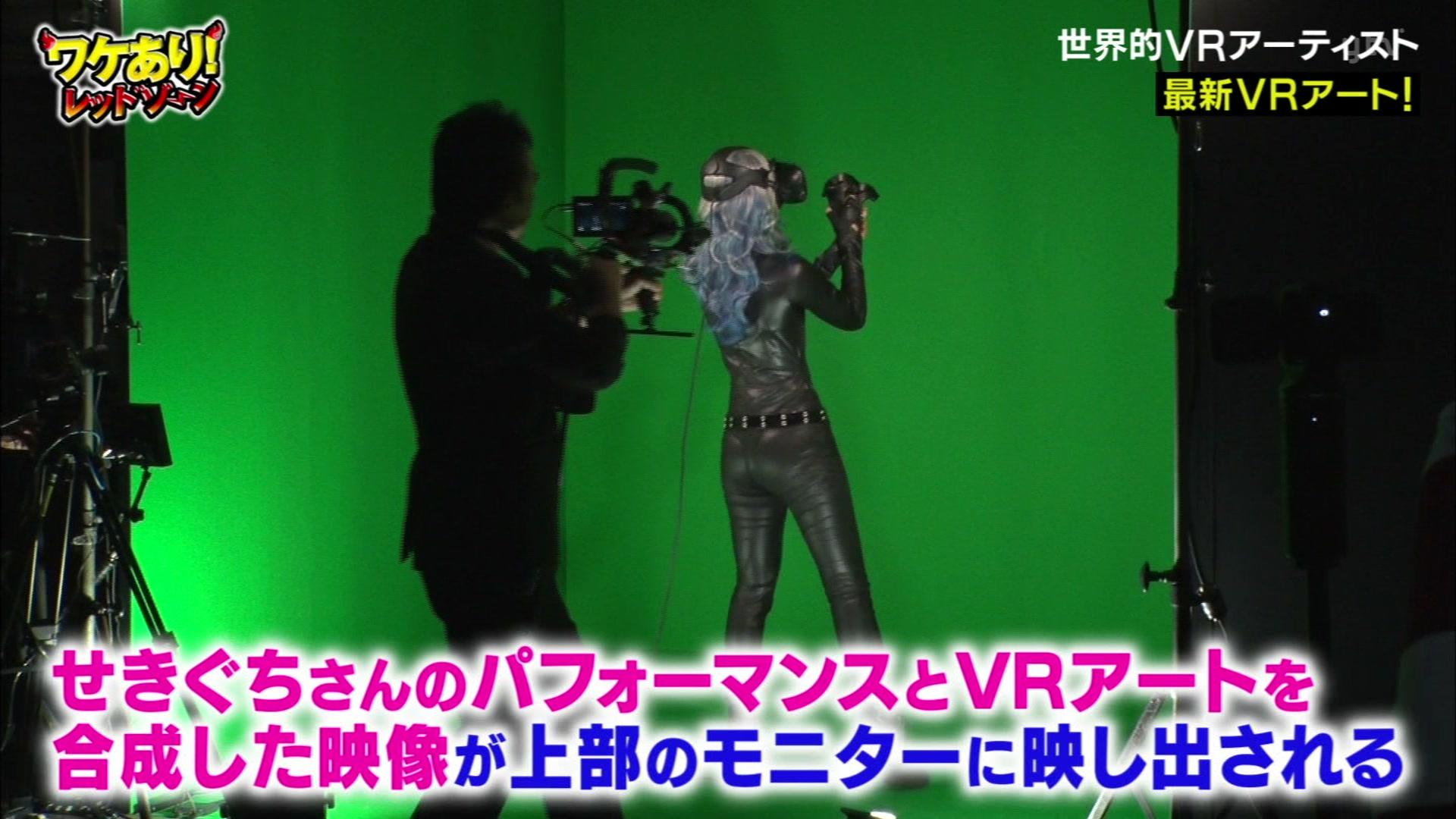 ワケありレッドゾーン・せきぐちあいみさんのテレビキャプチャー画像-046