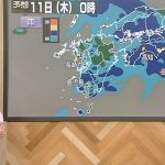 【画像】ニュースウオッチ9・桑子真帆さんのおっぱいのせいでお天気が頭に入ってこない?☀️?☀️?☀️