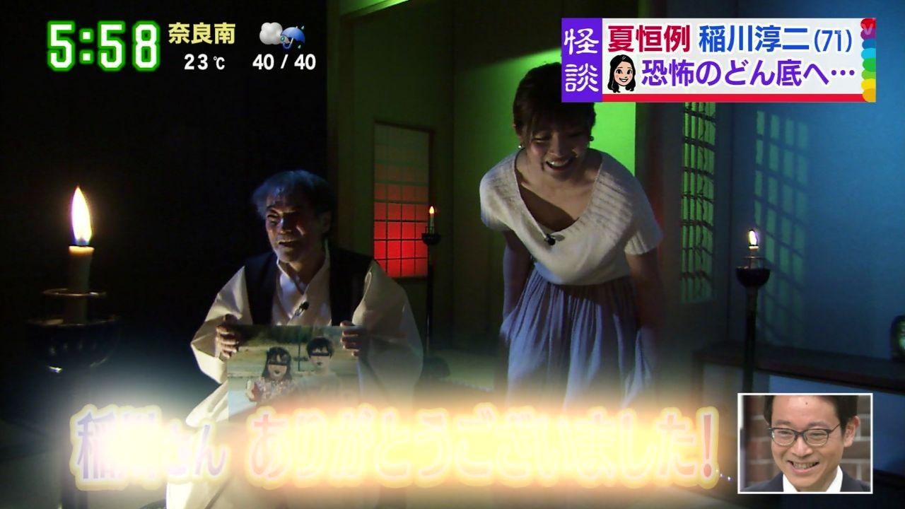 2019年7月10日「朝生ワイドす・またん!」のテレビキャプチャー画像-032