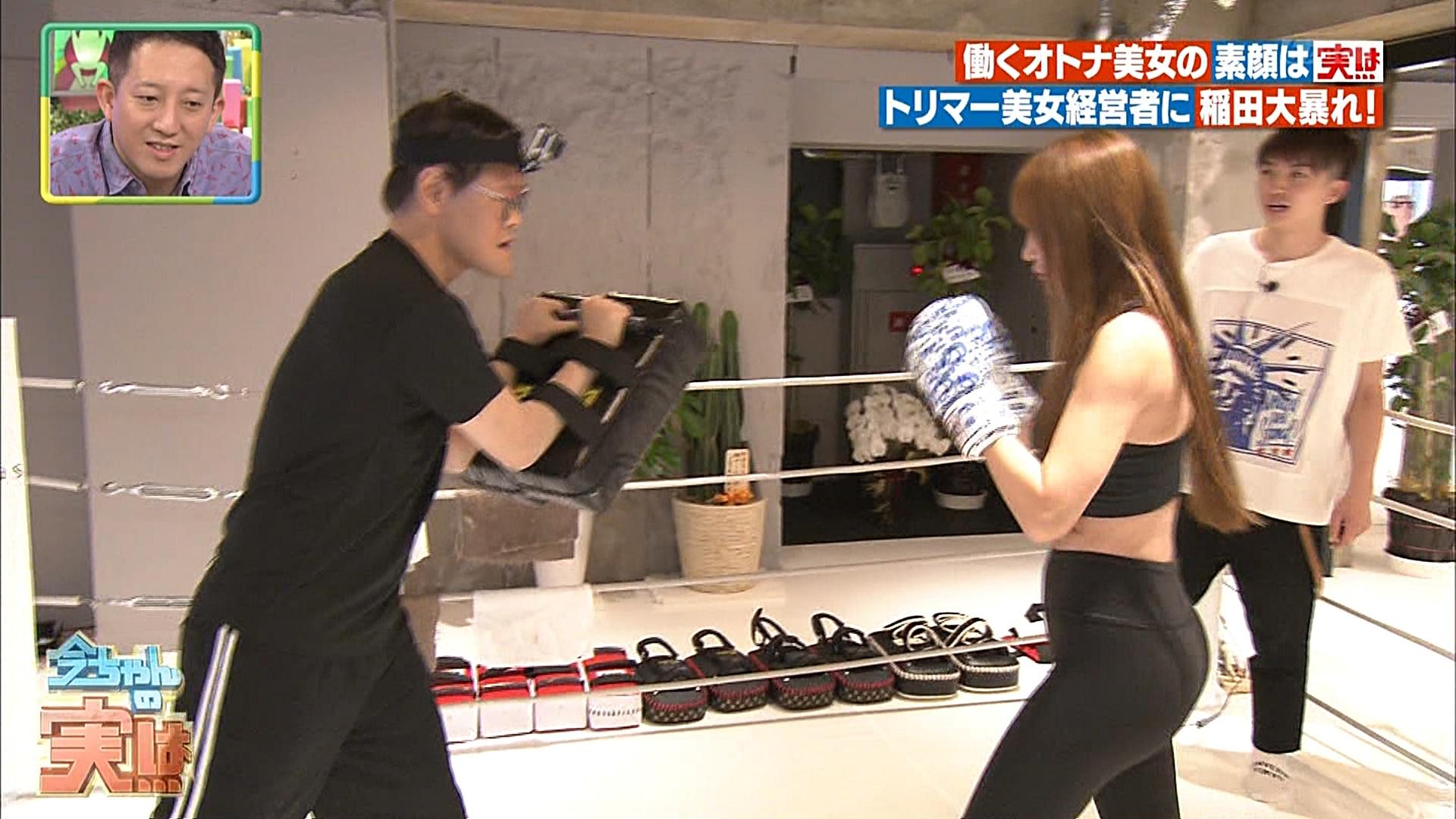 2019年7月10日「今ちゃんの実は…」のテレビキャプチャー画像-021