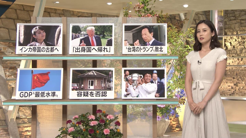 2019年7月15日「報道ステーション」森川夕貴さんのテレビキャプチャー画像-019