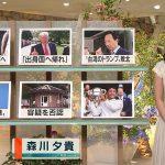 【画像】報道ステーション・森川夕貴さんさんの下着スケスケエチエチおっぱい?