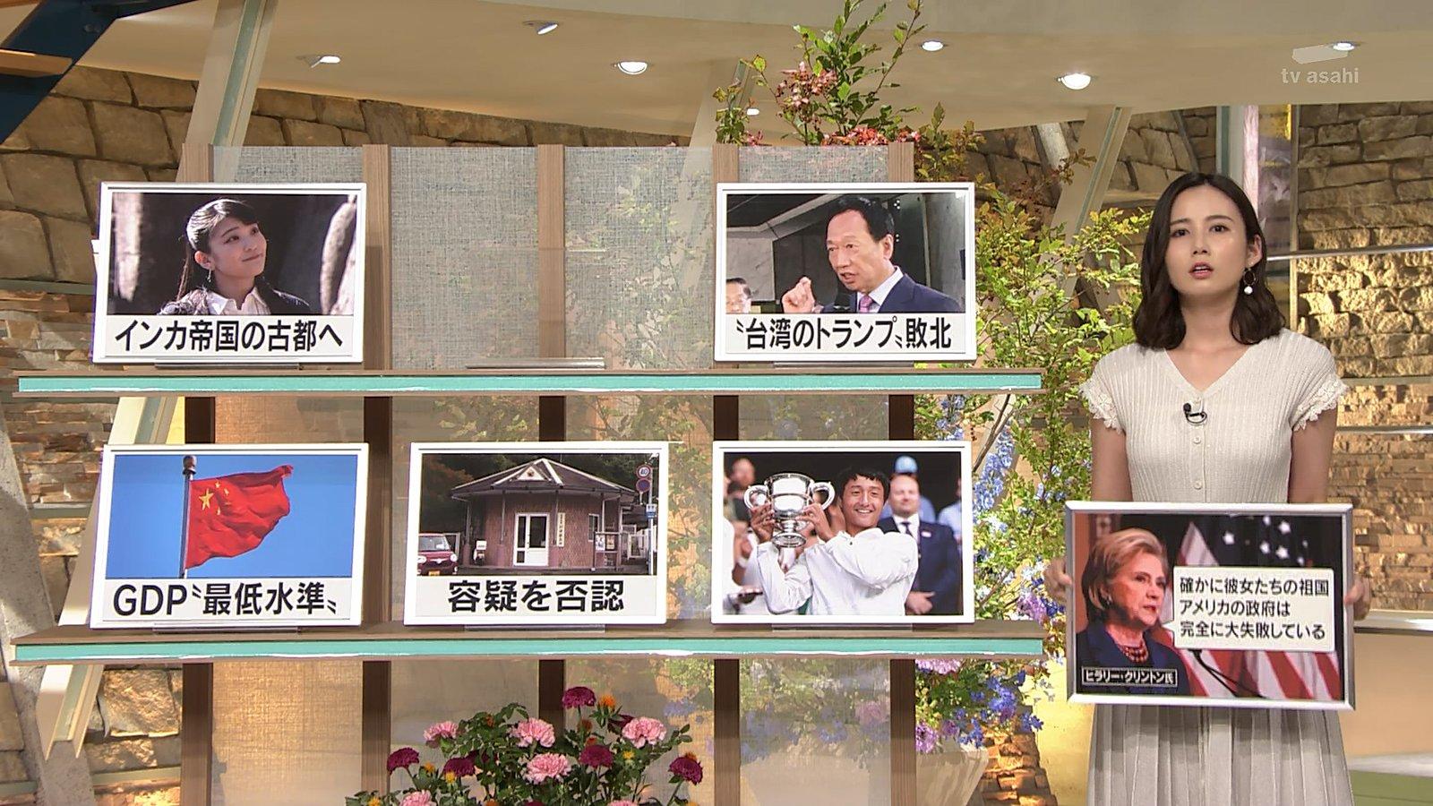 2019年7月15日「報道ステーション」森川夕貴さんのテレビキャプチャー画像-085