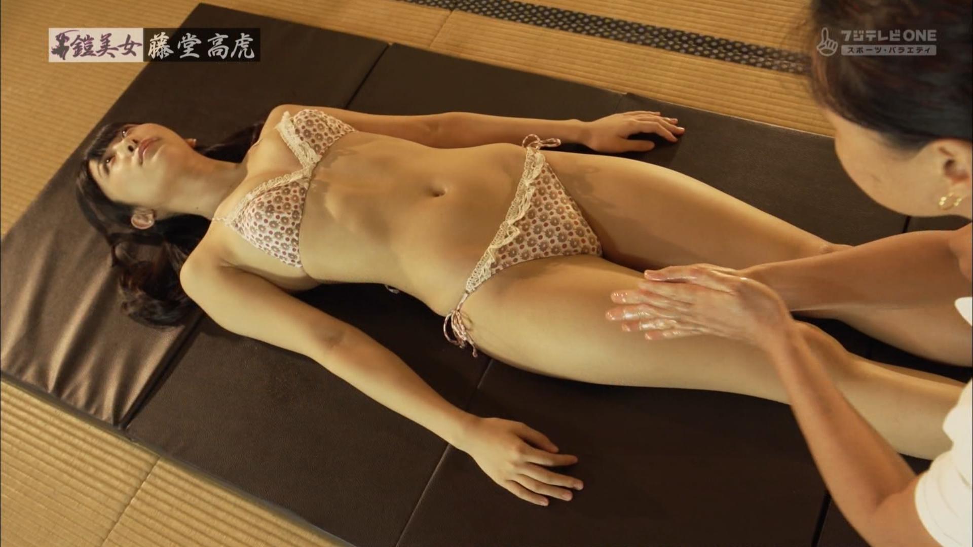 鎧美女44・真島なおみさんのテレビキャプチャー画像-076