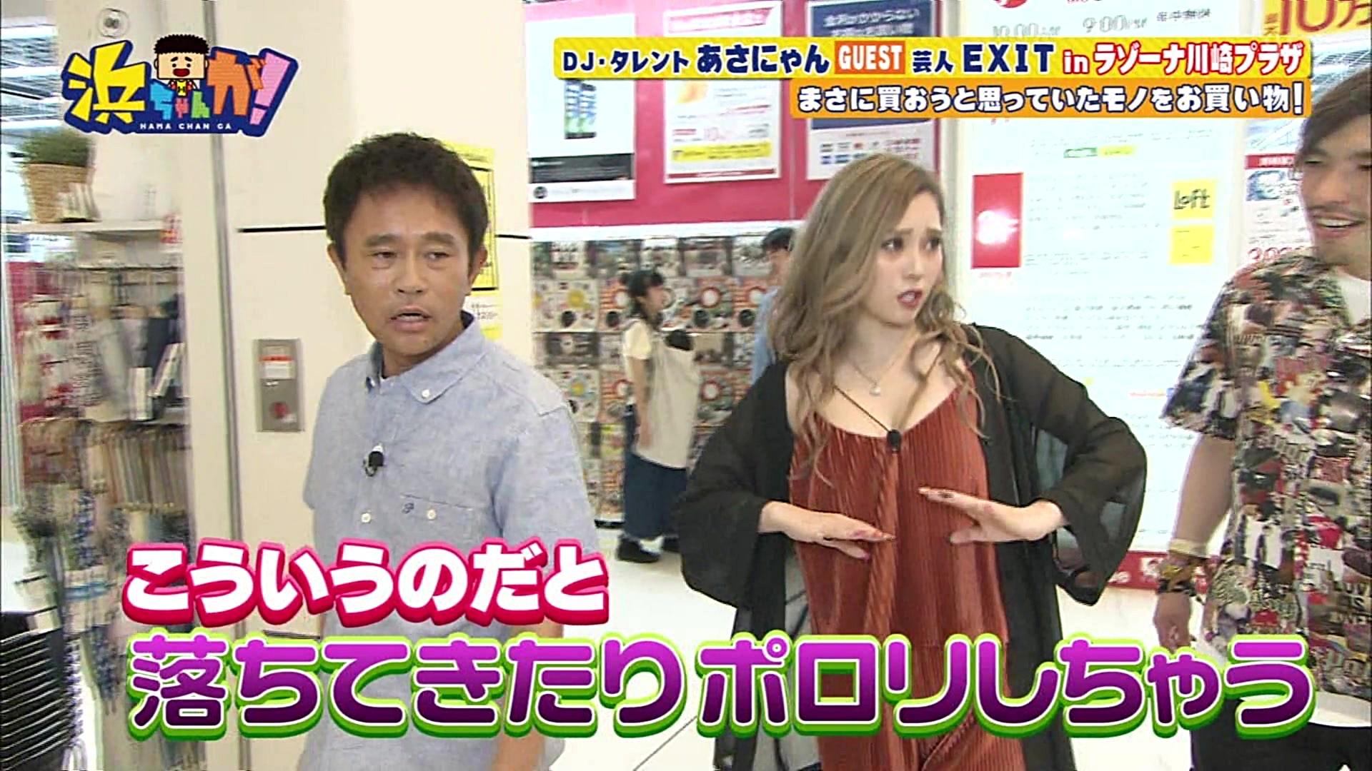 2019年7月17日「浜ちゃんが!」あさにゃんさんのテレビキャプチャー画像-041