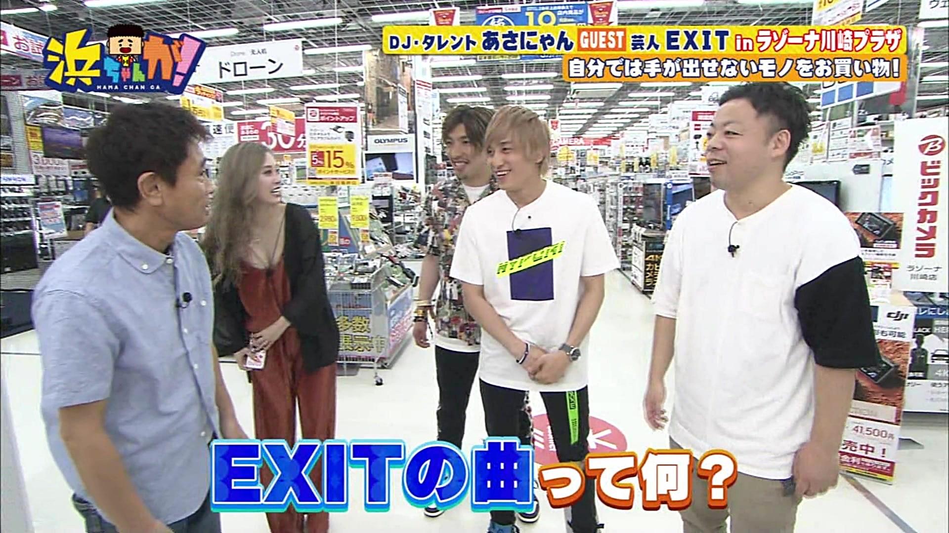2019年7月17日「浜ちゃんが!」あさにゃんさんのテレビキャプチャー画像-142