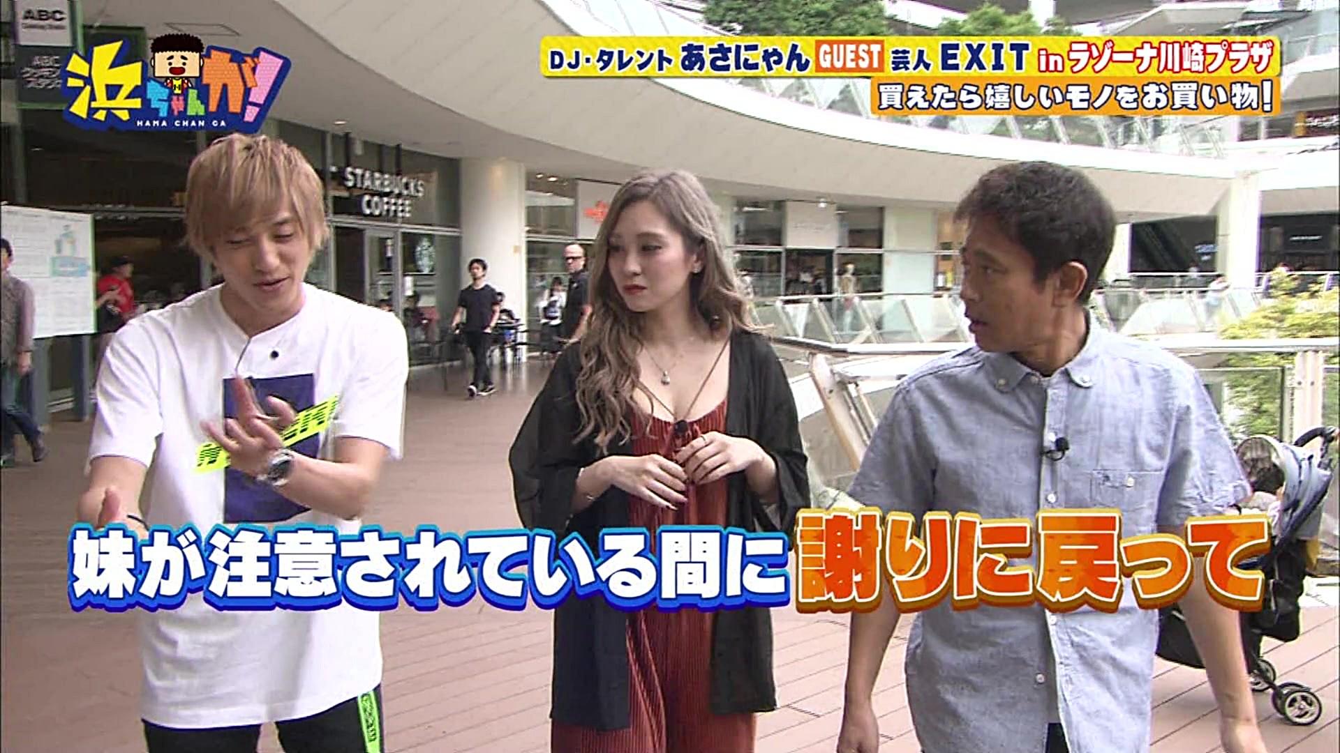 2019年7月17日「浜ちゃんが!」あさにゃんさんのテレビキャプチャー画像-105