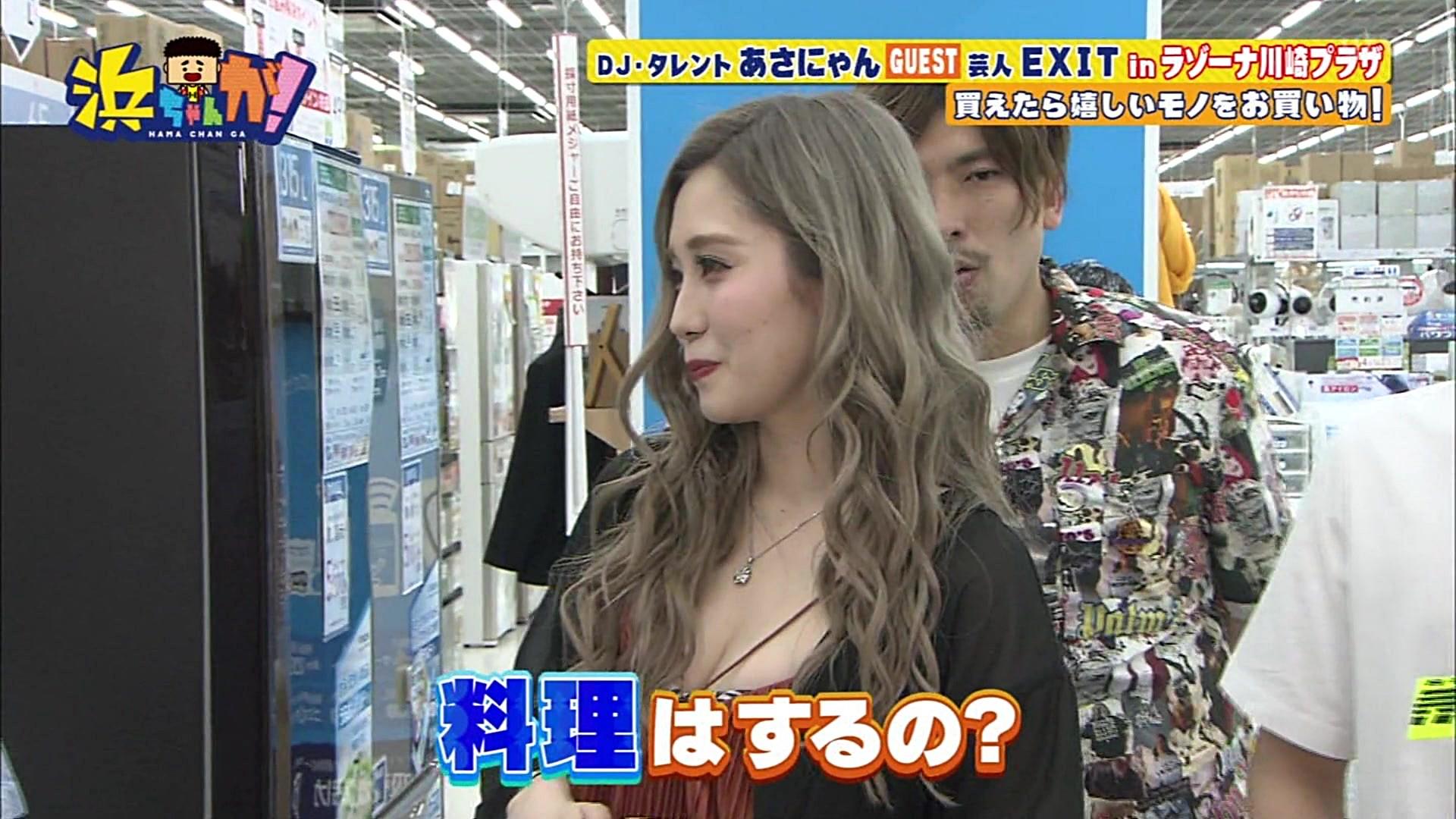 2019年7月17日「浜ちゃんが!」あさにゃんさんのテレビキャプチャー画像-095
