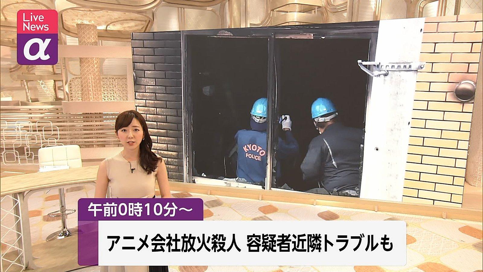 2019年7月19日「FNN Live News α」内田嶺衣奈さんのテレビキャプチャー画像-014